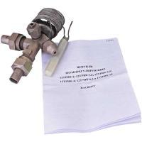 Вентиль терморегулирующий 12ТРВК-1 - фото №1