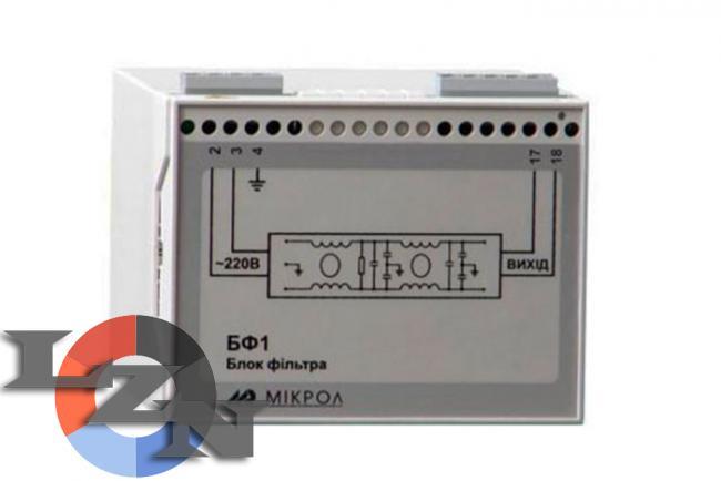 Блок фильтра БФ-1-2-1 однофазный - фото