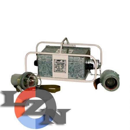 Светильник переносной комплектный взрывозащищенный СПКВ-100-1220 У2 - фото